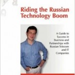 andrey g tl trend on book